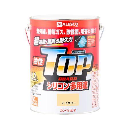 カンペハピオ[00017640071032]油性トップガード アイボリー 3.2L