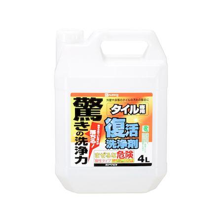 カンペハピオ 00017660011040 復活洗浄剤 タイル用 4L