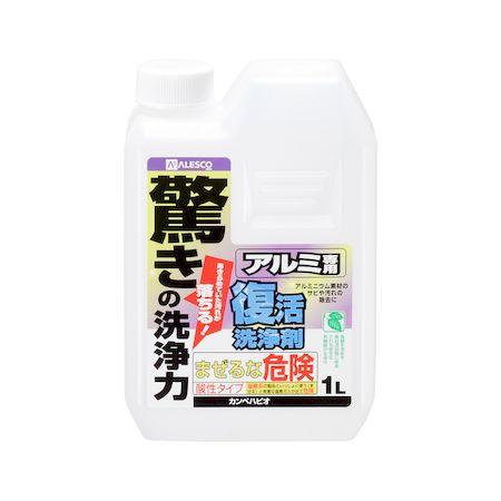 カンペハピオ[00017660021010]復活洗浄剤 アルミ用 1L