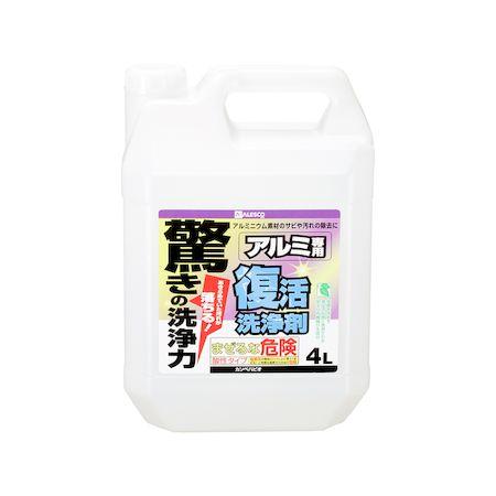 カンペハピオ 00017660021040 復活洗浄剤 アルミ用 4L