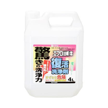 カンペハピオ 00017660061040 復活洗浄剤 エフロ用 4L