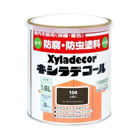 カンペハピオ[00017670220000]キシラデコール エボニ 1.6L