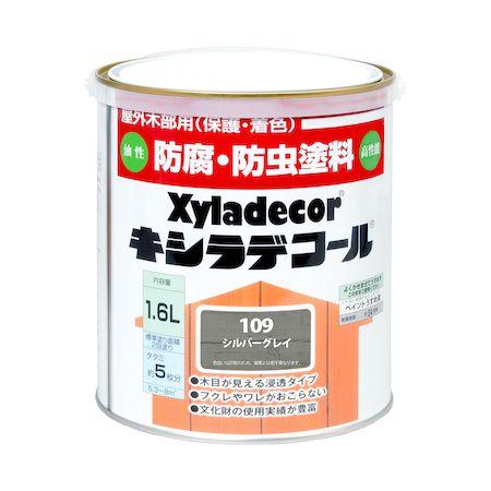 カンペハピオ[00017670470000]キシラデコール シルバグレイ 1.6L