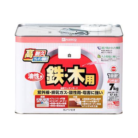 カンペハピオ[00037640013070]油性ウレタンガード 油性ウレタンガード 白 7k
