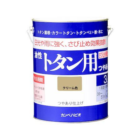 カンペハピオ[00147640111030]油性トタン用 クリーム色 3L