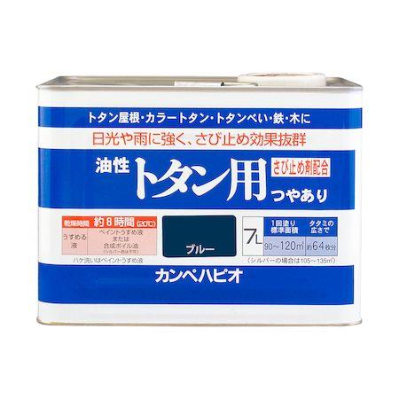 カンペハピオ 00147640251070 油性トタン用 ブルー 7L