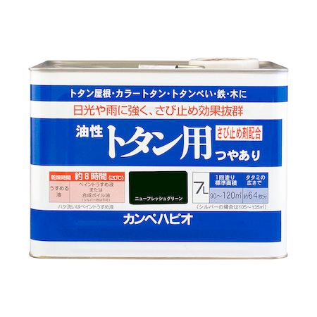 カンペハピオ 00147641041070 油性トタン用 ニューフレッシュグリーン 7L