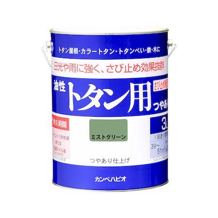 カンペハピオ[00147645061030]油性トタン用 ミストグリーン 3L