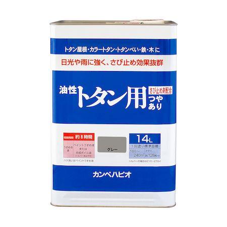 カンペハピオ 00147645091140 油性トタン用 グレー 14L