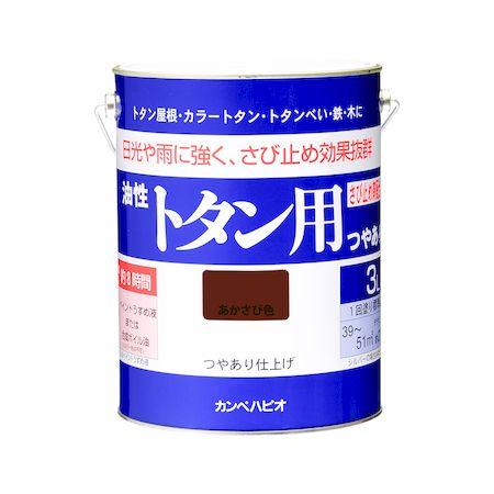 カンペハピオ[00147645241030]油性トタン用 あかさび色 3L