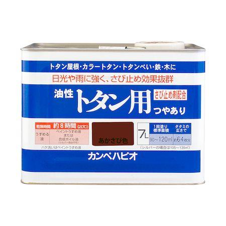 カンペハピオ[00147645241070]油性トタン用 あかさび色 7L