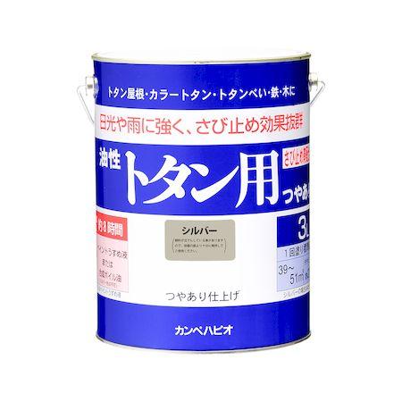 カンペハピオ[00147645251030]油性トタン用 シルバー 3L