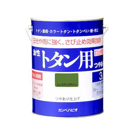 カンペハピオ[00147645461030]油性トタン用 ニュースプリンググリーン 3L