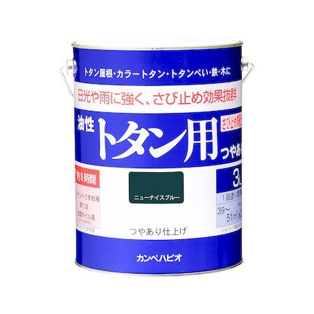 カンペハピオ[00147645571030]油性トタン用 ニューナイスブルー 3L
