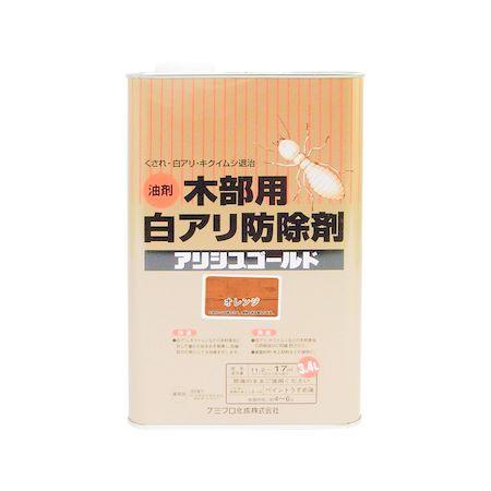 カンペハピオ[00147670280000]アリシスゴールド オレンジ 3.4L