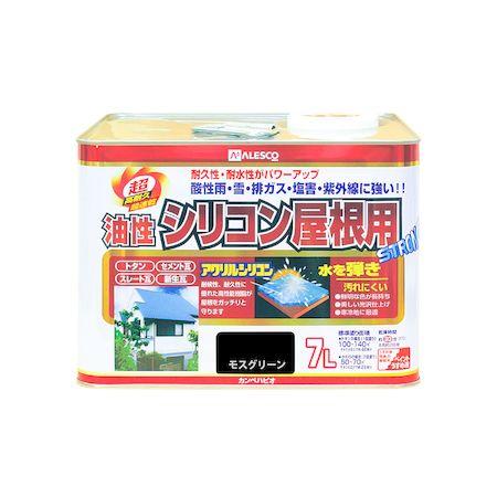 カンペハピオ 00167645081070 油性シリコン屋根用 モスグリーン 7L