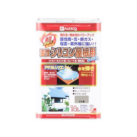 カンペハピオ 00167645111140 油性シリコン屋根用 ぎん黒 14L