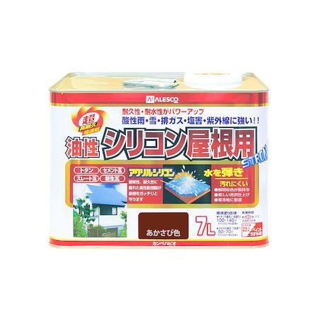 カンペハピオ 00167645241070 油性シリコン屋根用 あかさび色 7L