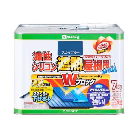 カンペハピオ 00177640643070 油性シリコン遮熱屋根用 スカイブルー 7K