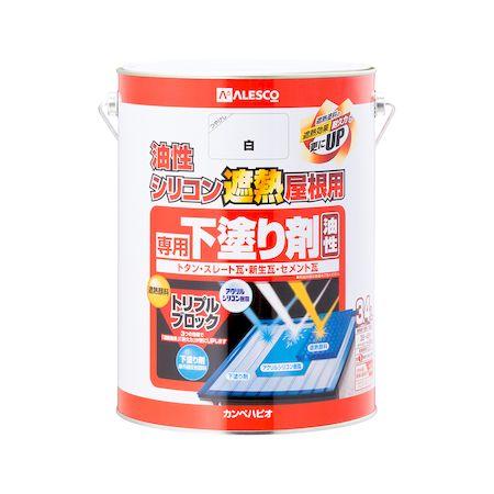 カンペハピオ[00177645001034]油性シリコン遮熱屋根用 専用下塗り剤 3.4L