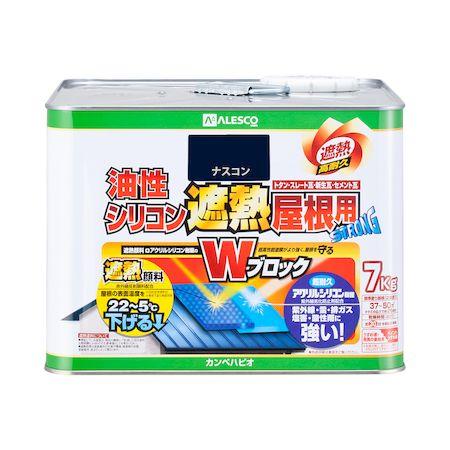 カンペハピオ 00177645103070 油性シリコン遮熱屋根用 ナスコン 7K