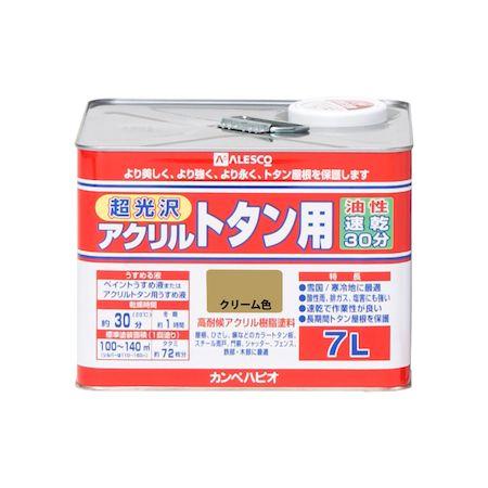 カンペハピオ 00187640111070 アクリルトタン用 クリーム色 7L
