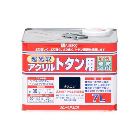 カンペハピオ 00187645101070 アクリルトタン用 ナスコン 7L