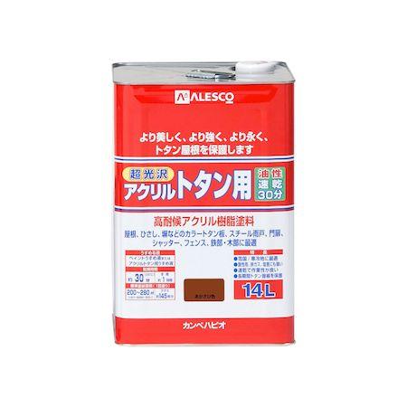 カンペハピオ 00187645241140 アクリルトタン用 あかさび色 14L