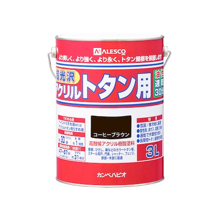カンペハピオ[00187645441030]アクリルトタン用 コーヒーブラウン 3L