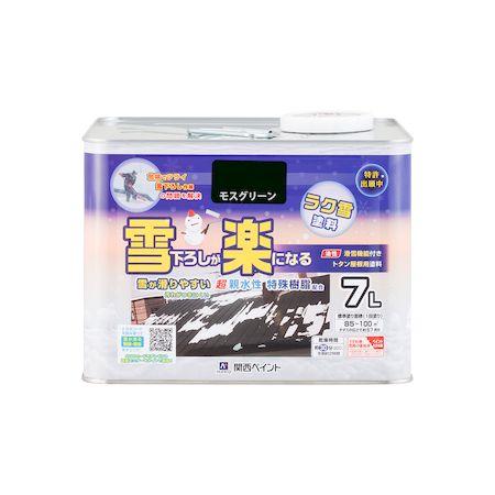 カンペハピオ 00207645081070 ラク雪塗料 モスグリーン 7L