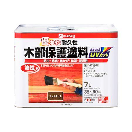 カンペハピオ[00237643571070]油性木部保護塗料 ウォルナット 7L