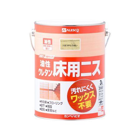カンペハピオ[00267643601030]油性ウレタン床用ニス 3分つやとうめい 3L