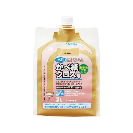 カンペハピオ[00307653031020]水性かべ紙クロス用 浅黄色 2L