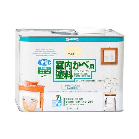 カンペハピオ 00317650071070 室内かべ用塗料 アイボリー 7L