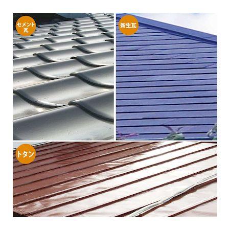 カンペハピオ[00377655143070]水性シリコン遮熱屋根用 ローヤルレッド 7K