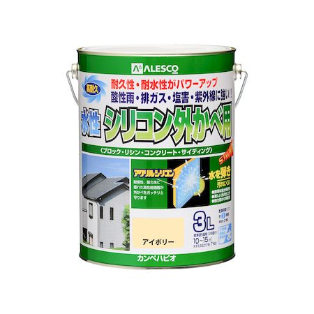 カンペハピオ[00427650071030]水性シリコン外かべ用 アイボリー 3L
