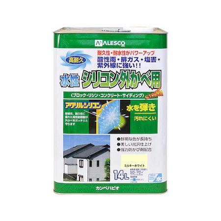 カンペハピオ 00427650511140 水性シリコン外かべ用 ミルキーホワイト14L