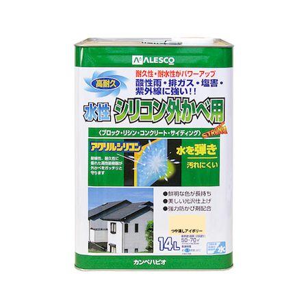 カンペハピオ 00427652991140 水性シリコン外かべ用 つや消しアイボリー 14L
