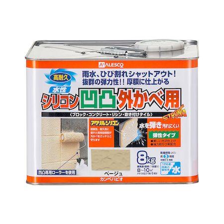 カンペハピオ[00437651203080]水性シリコン凹凸外かべ用 ベージュ 8K