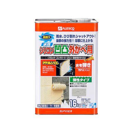 カンペハピオ 00437655093160 水性シリコン凹凸外かべ用 グレー 16K