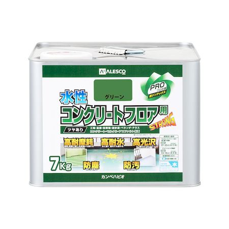 カンペハピオ 00467654113070 水性コンクリートフロア用 グリーン 7K