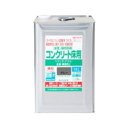 カンペハピオ 00477655091140 水性コンクリート床用 グレー 14L
