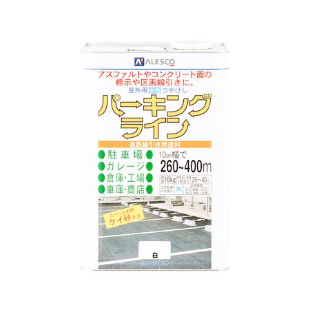 カンペハピオ 00497650013160 パーキングライン 白 16K