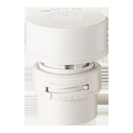 前澤化成工業 HBVK75S 排水特殊継手 カプラー付排水用吸気弁 S型