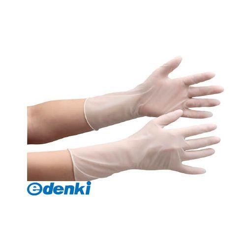 【あす楽対応】ミドリ安全 [SFC100M] クリーンパック ニトリル使い捨て手袋 100枚入×10袋 M