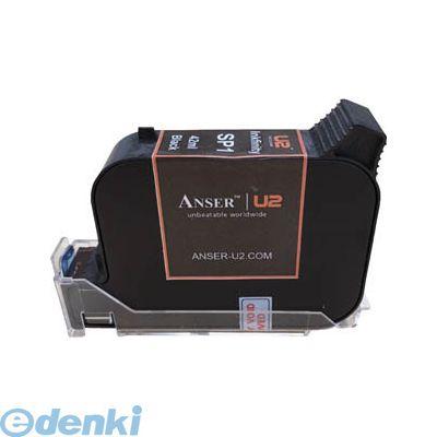 山崎産業 テクノマーク AU203-001-3 U2用42ccインク SP1AU2030013