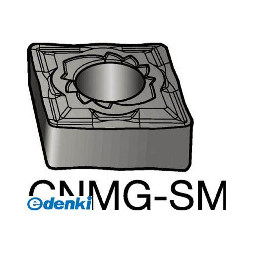 サンドビック SV CNMG120408-SMR1125 【10個入】 T-Max P 旋削用ネガ・チップ 1125 COATCNMG120408SMR87161125