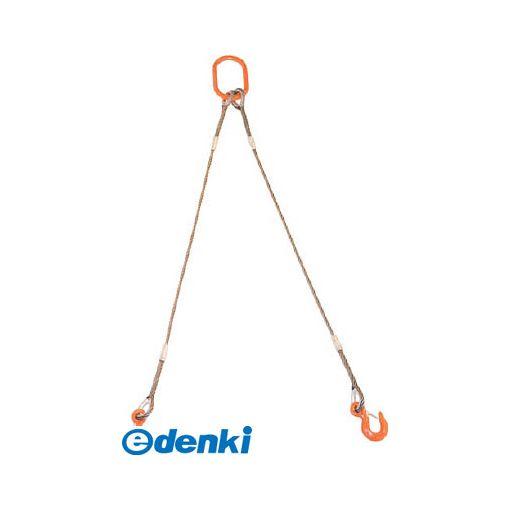 トラスコ TRUSCO GRE-2P-6S3 2本吊りWスリング フック付き 6mmX3mGRE2P6S33100