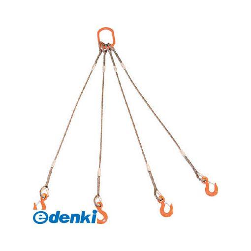 トラスコ TRUSCO GRE-4P-12S2 4本吊りWスリング フック付き 12mmX2mGRE4P12S23100【送料無料】