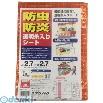 ユタカメイク B157 シート 防虫・防炎透明糸入シート 2.7m×2.7m オレンジ